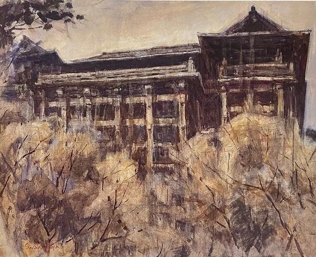 清水寺 故 中村 暁